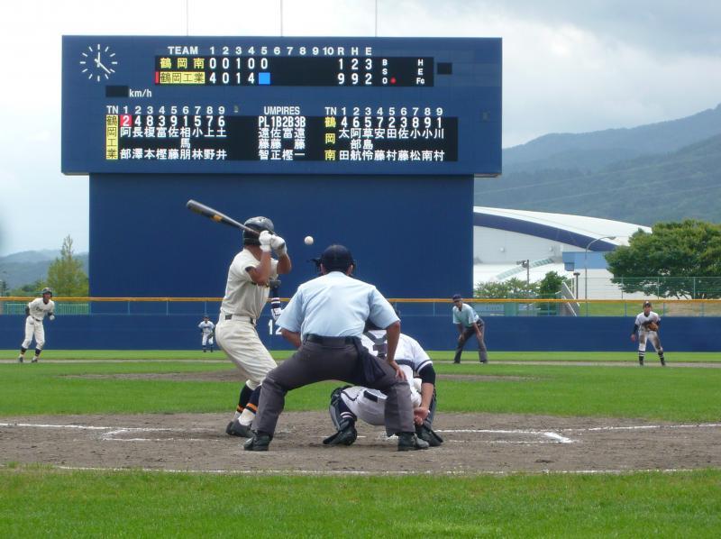高校 野球 秋季 大会 山形
