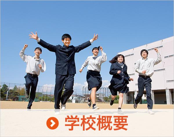 鶴岡 工業 高等 専門 学校